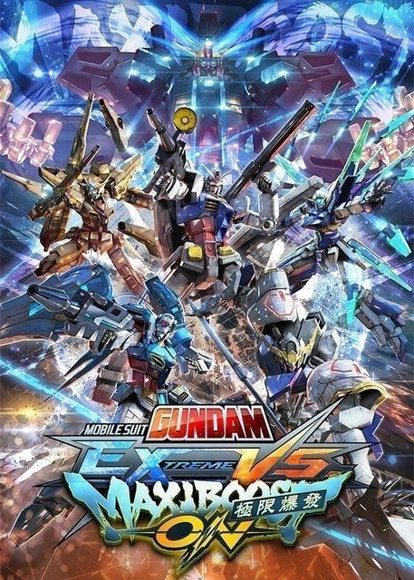 Bandai Namco 機動戰士鋼彈 極限VS. 極限爆發 1