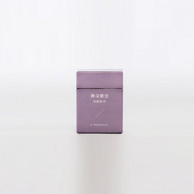 水由白十 神奇紫雲 逆齡肌密 1