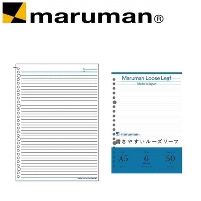 Maruman 平滑活頁紙 1