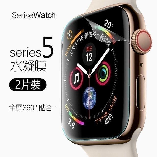 kingkong Apple Watch 水凝膜 1