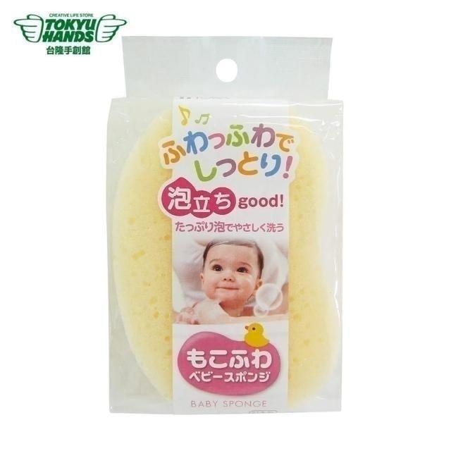 TOWA 嬰兒超起泡沐浴海綿 1