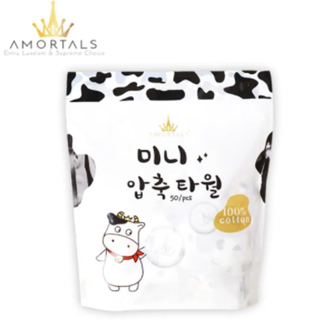 AMORTALS 爾木萄  小乳牛長纖維壓縮毛巾 1