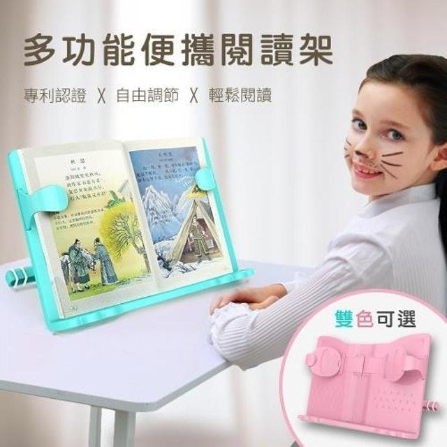 貓太子 多功能便攜閱讀書架 1