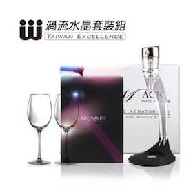 推薦十大玻璃對杯人氣排行榜【2020年最新版】 3