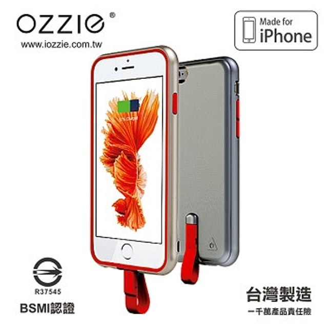 OZZIE 可拆背蓋邊框式行動電源 1