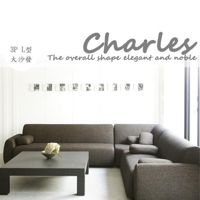 BN-Home Charles查理斯 日系簡約風格超大三人大型L型布沙發  1