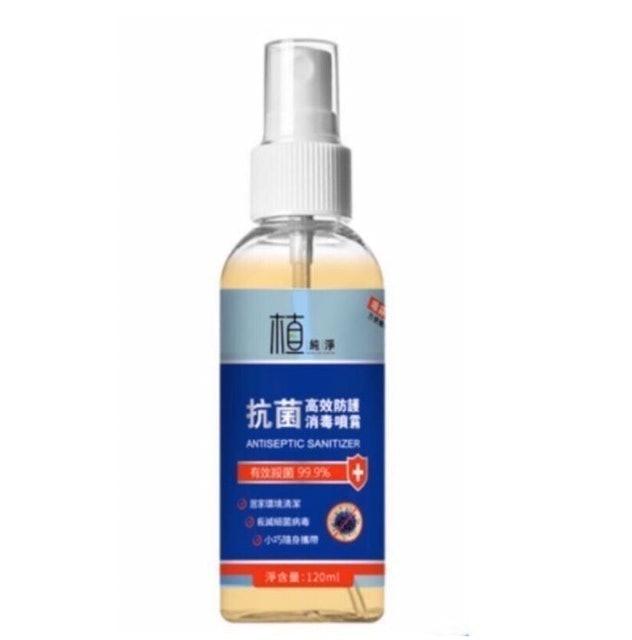 植純淨 矽銀離子抗菌消毒噴霧 1