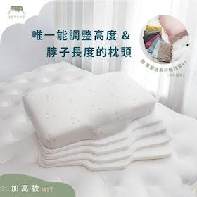 推薦十大舒眠枕人氣排行榜【2021年最新版】 3