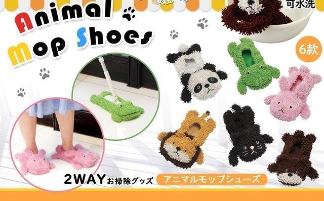 動物拖把拖鞋 1