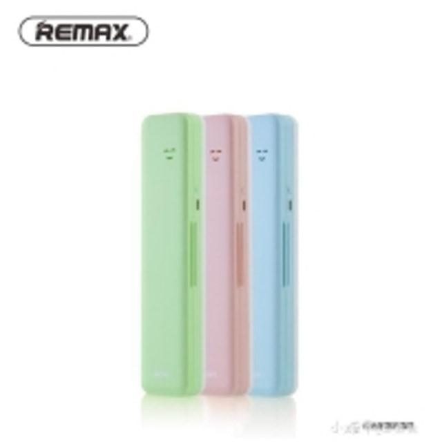 REMAX 樂怡系列便攜式自動殺菌牙刷盒 1