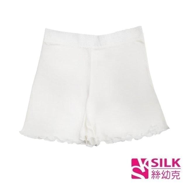 SILK絲幼克  純蠶絲荷葉邊安全褲 1