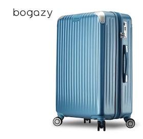 推薦十大商務用行李箱人氣排行榜【2020年最新版】 5