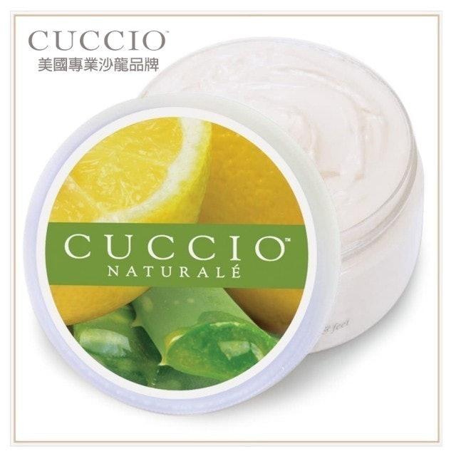 CUCCIO古希歐 白檸檬蘆薈 高效保濕乳霜  1