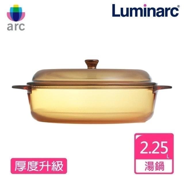 Luminarc樂美雅 Pyroflam 2.25L微晶透明壽喜鍋   1