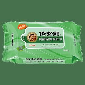 推薦十大除菌濕紙巾人氣排行榜【2021年最新版】 2