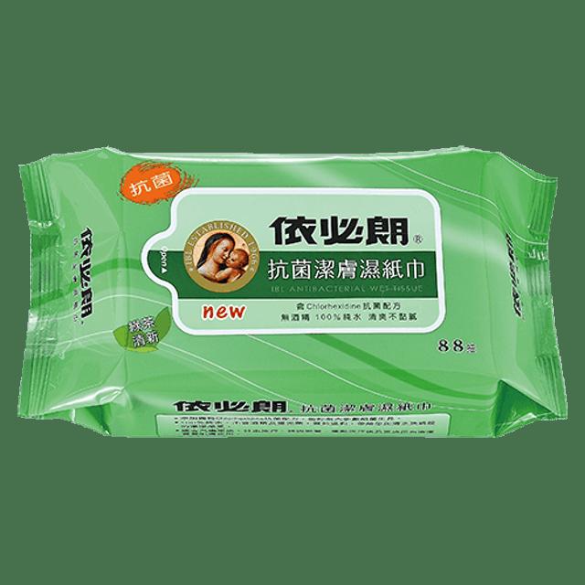 IBL依必朗 抗菌超柔潔膚濕紙巾 1
