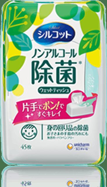 Silkot絲花 無酒精除菌濕巾 1