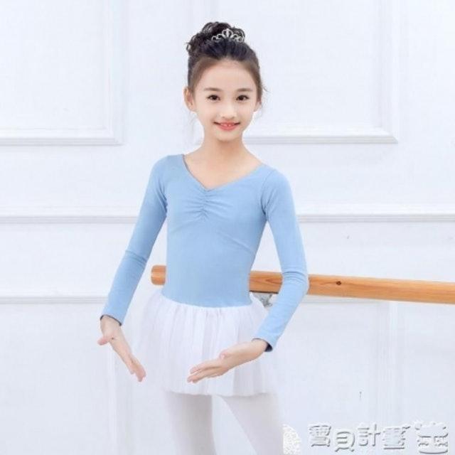 雙色長袖兒童芭蕾舞衣 1