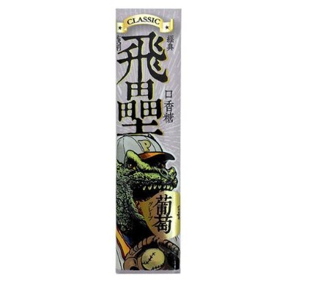 統一製菓  飛壘口香糖系列 1