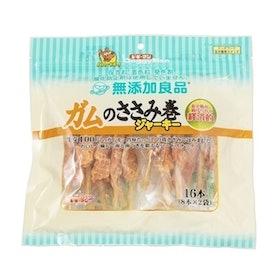 【2021開箱】推薦十大狗狗零食人氣排行榜 4