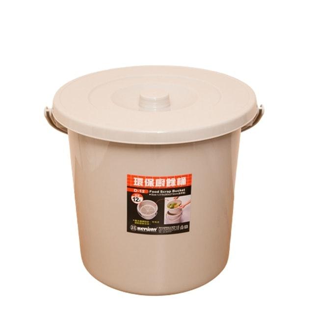 環保廚餘桶 1