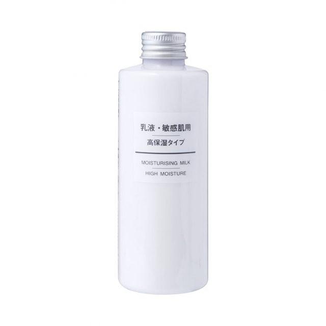 MUJI無印良品  敏感肌乳液 保濕型 1