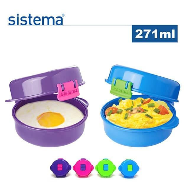 sistema  蛋形微波保鮮盒 1