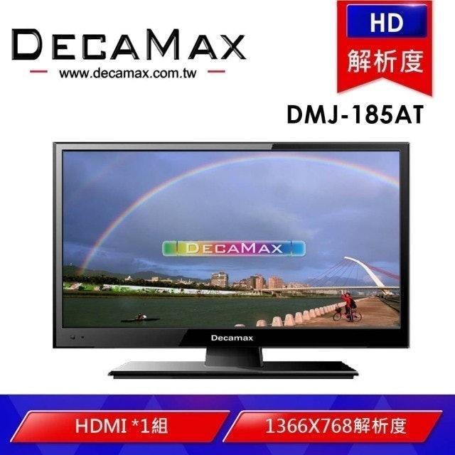 DECAMAX 19型HD顯示器 1