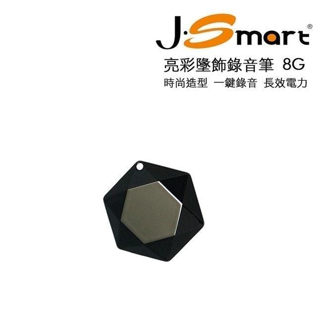 J-SMART 亮彩墜飾錄音筆 1