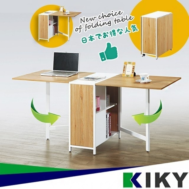 KIKY 史沛蘿伸縮兩用辦公書桌 1
