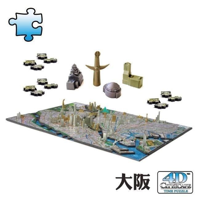 4D Cityscape  4D立體城市拼圖 1