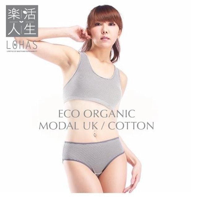 lohas 樂活人生 莫代爾機能型運動內衣+褲 1