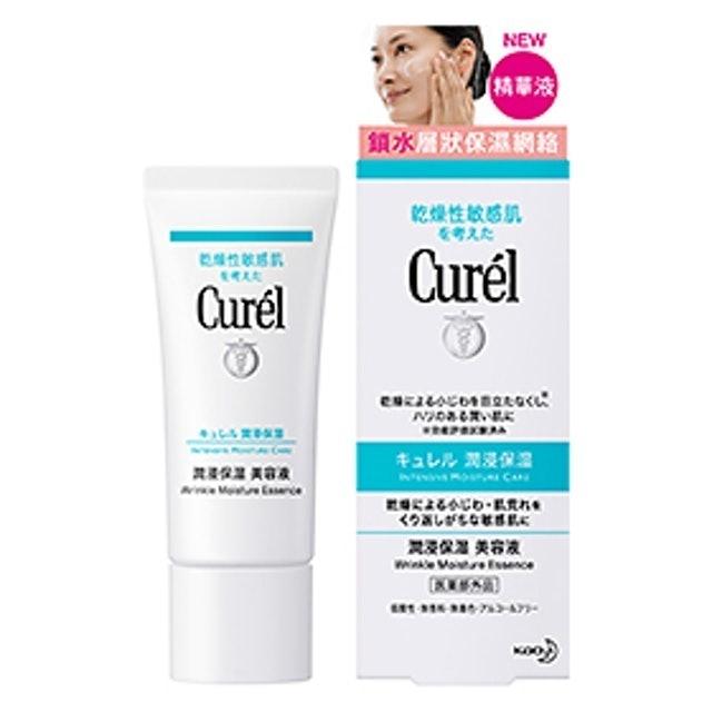 Curel珂潤 屏護力保濕鎖水精華 1
