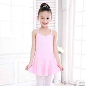 推薦十大兒童芭蕾舞衣人氣排行榜【2021年最新版】 3