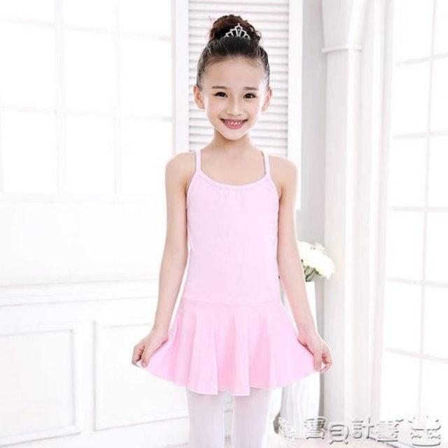 細肩帶兒童芭蕾舞衣 1