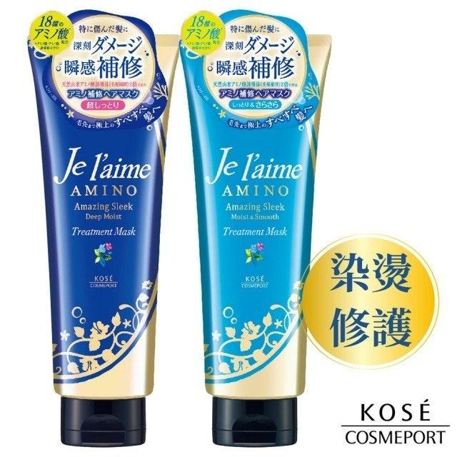 KOSE 爵戀 氨基酸修護髮膜 1