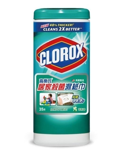 CLOROX高樂氏 居家清潔殺菌濕紙巾 1