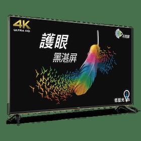 推薦十大50吋以上大型電視人氣排行榜【2021年最新版】 1