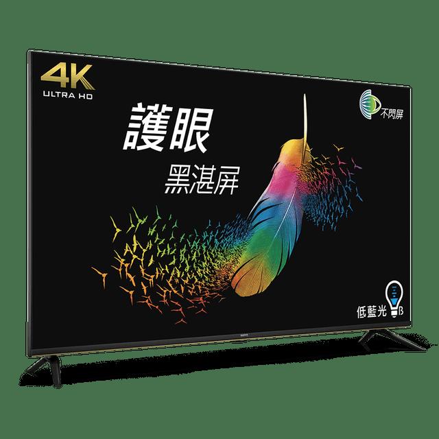 BENQ 4K HDR 護眼大型液晶 1