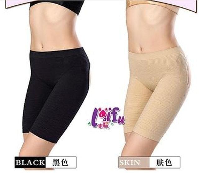 豐臀洞洞翹臀褲 1