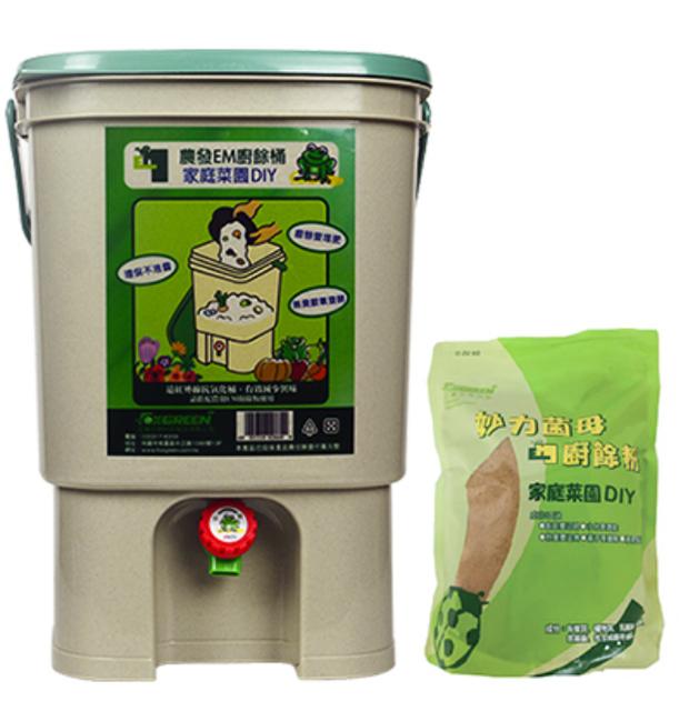 綠藝家 農發EM廚餘桶 1