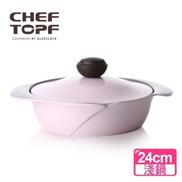 Chef Topf La Rose玫瑰薔薇系列 壽喜燒鍋 1