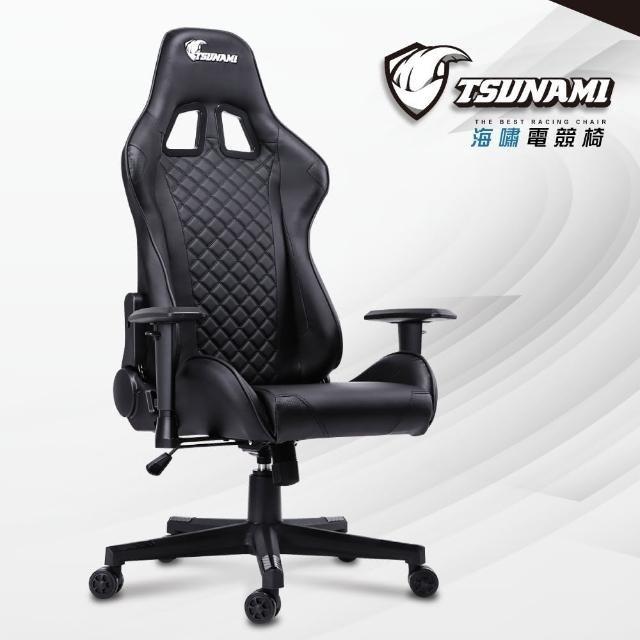 TSUNAMI 電競賽車椅 1