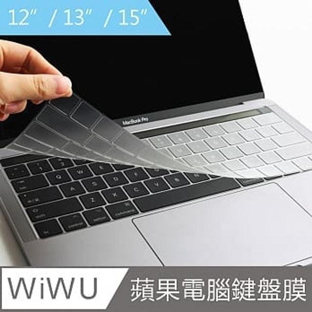 WiWU 蘋果電腦鍵盤保護膜 1