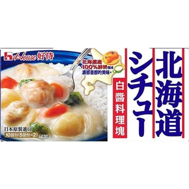 House Foods好侍 北海道白醬料理塊 1