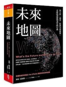推薦十大經營管理書籍人氣排行榜【2021年最新版】 2