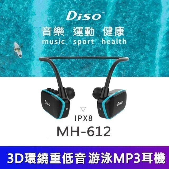 DISO  運動MP3耳機 1