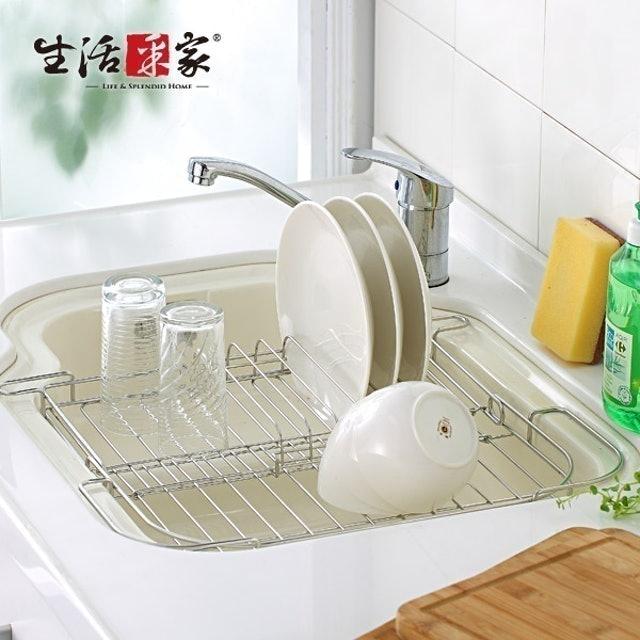 生活采家 不鏽鋼廚房水槽伸縮瀝水架 1