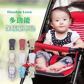 推薦十大嬰兒推車坐墊人氣排行榜【2020年最新版】 1