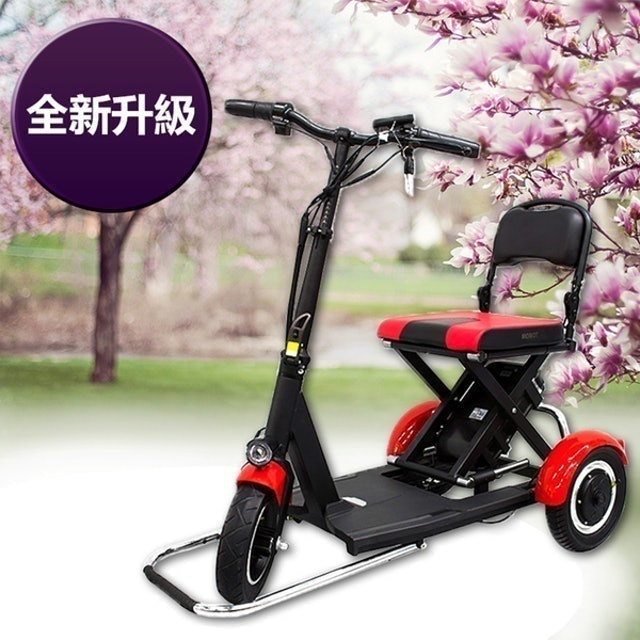 Suniwin 環保電動外出神器代步車 1